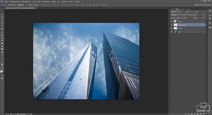 Анимация облака в Фотошоп-03
