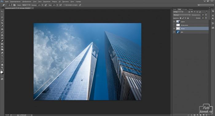 Анимация облака в Фотошоп-04