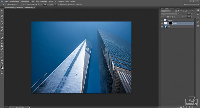 Анимация облака в Фотошоп-05