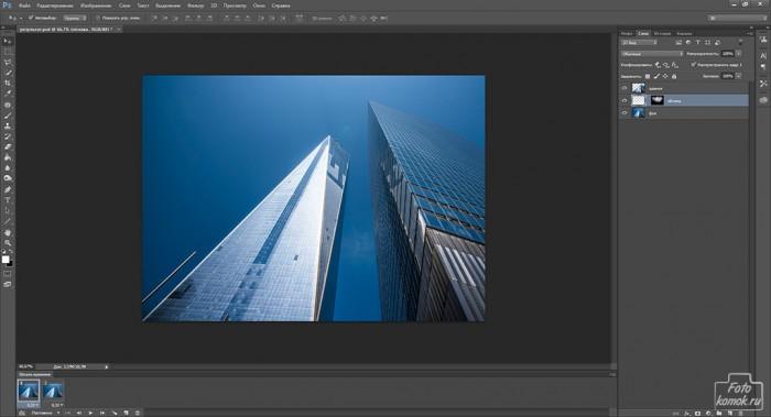 Анимация облака в Фотошоп-07