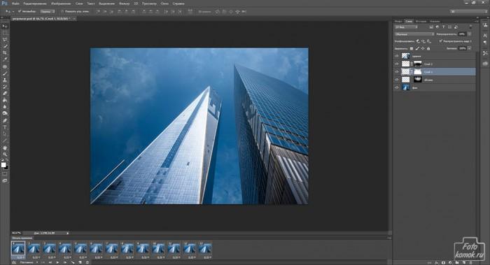 Анимация облака в Фотошоп-10
