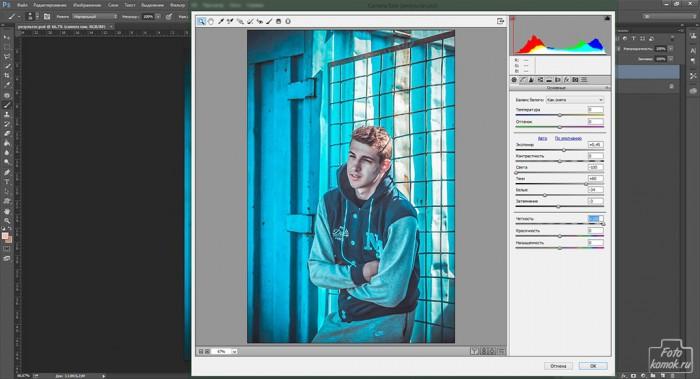 Кросс-процесс в Фотошоп-01