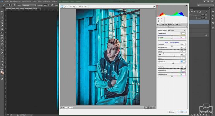 Кросс-процесс в Фотошоп-03