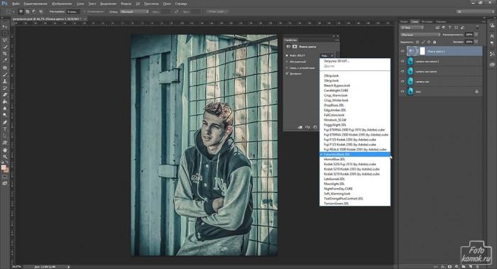 Кросс-процесс в Фотошоп-04