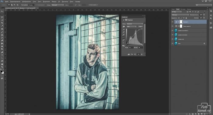 Кросс-процесс в Фотошоп-05