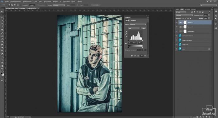 Кросс-процесс в Фотошоп-06