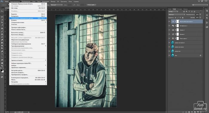 Кросс-процесс в Фотошоп-09
