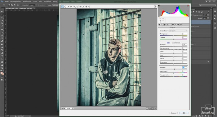 Кросс-процесс в Фотошоп-10