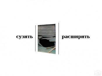 Эффект разрушения в Фотошоп-02