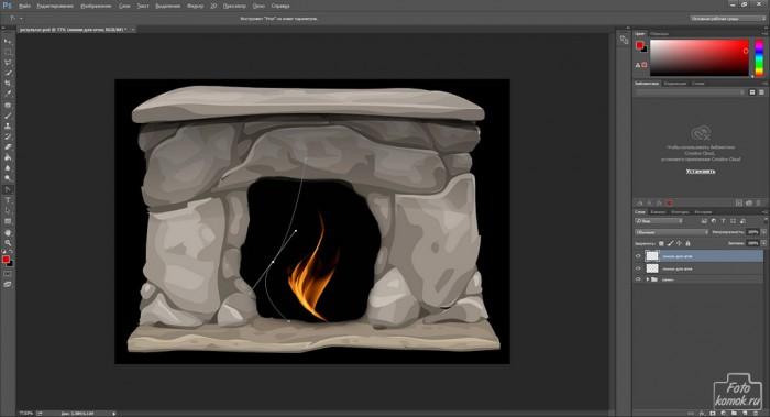 Рисуем огонь в Фотошоп-06