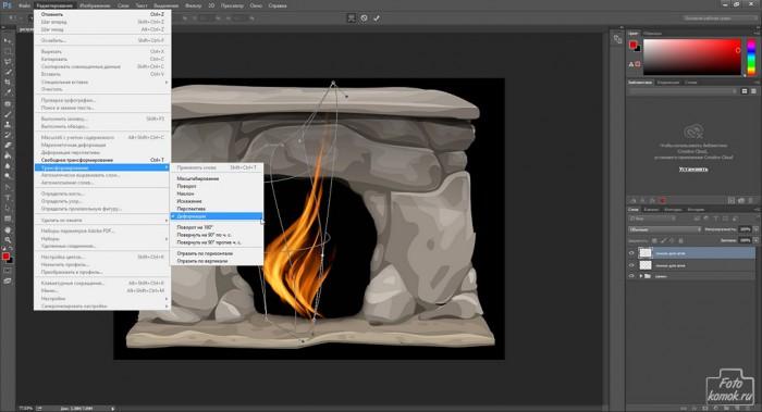 Рисуем огонь в Фотошоп-07