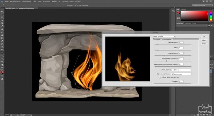 Рисуем огонь в Фотошоп-09