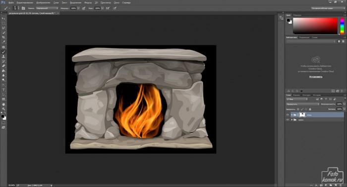 Рисуем огонь в Фотошоп-13