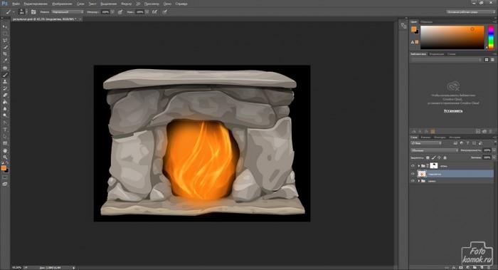 Рисуем огонь в Фотошоп-14