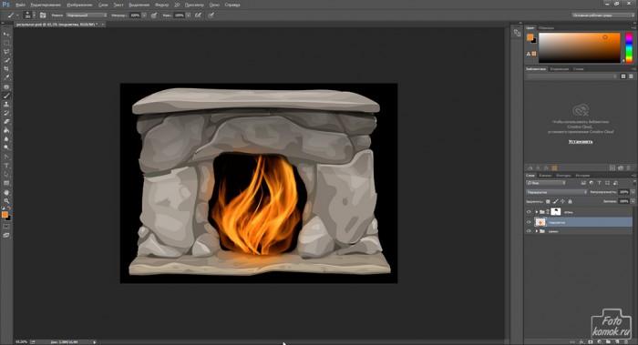 Рисуем огонь в Фотошоп-15