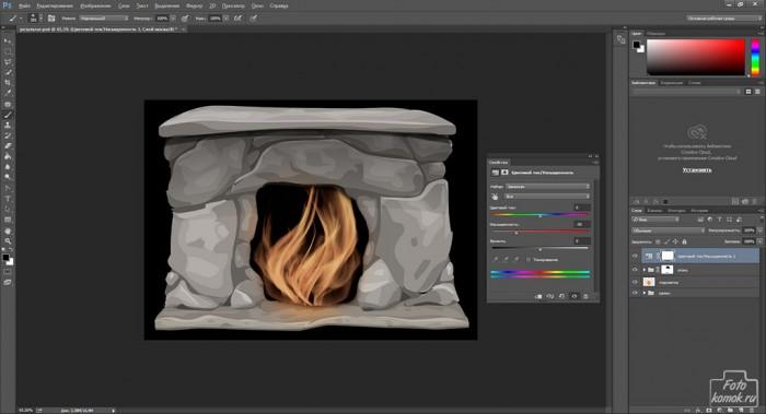 Рисуем огонь в Фотошоп-16