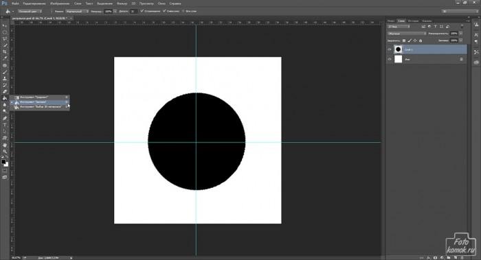 круг в Фотошоп-05
