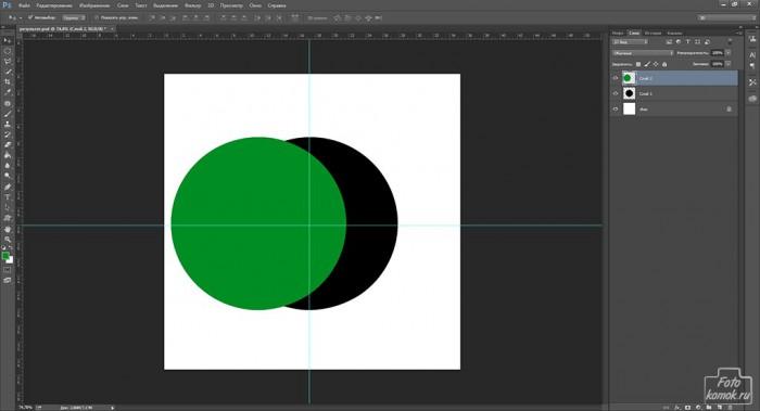 круг в Фотошоп-10