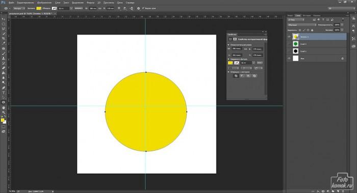 круг в Фотошоп-12