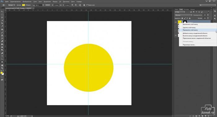 круг в Фотошоп-15