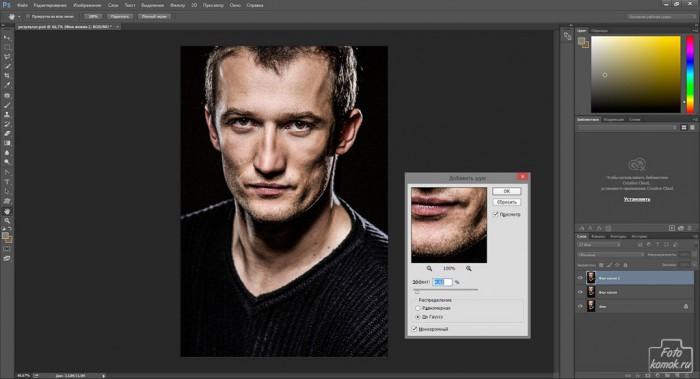 ретушь мужского портрета-02