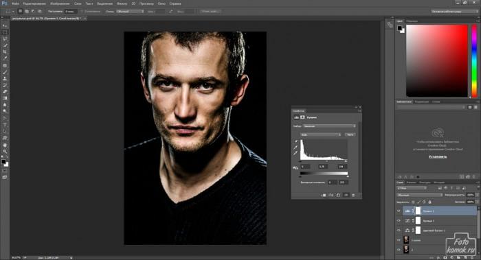ретушь мужского портрета-06