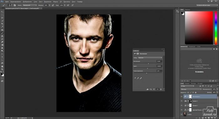 ретушь мужского портрета-08