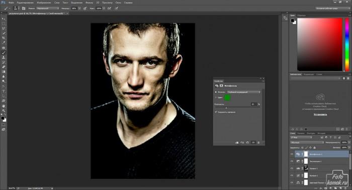ретушь мужского портрета-09