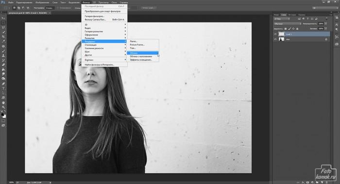 оформление черно белой фотографии-01