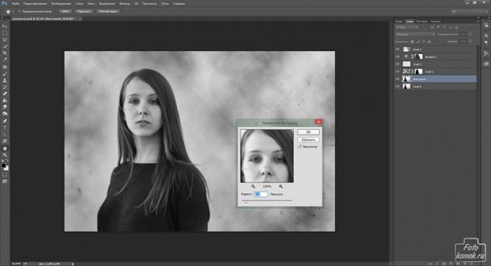 оформление черно белой фотографии-06