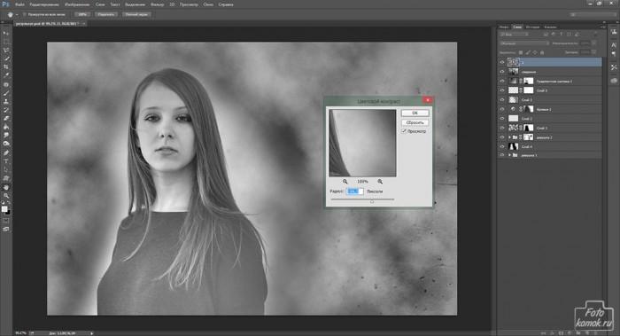 оформление черно белой фотографии-13