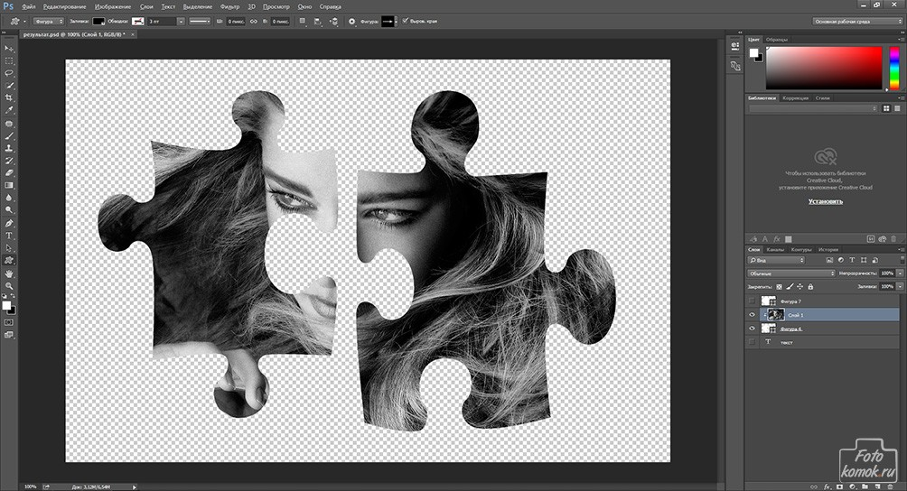 Как сделать обтравочную маску в illustrator