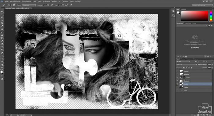 Обтравочная маска-07