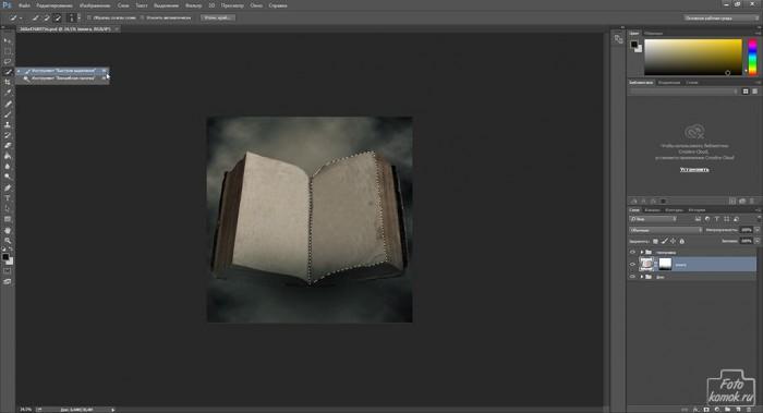 Анимация перелистывания страниц книги-02