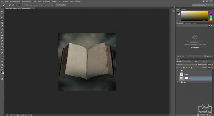 Анимация перелистывания страниц книги-03
