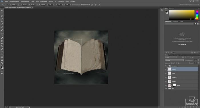 Анимация перелистывания страниц книги-05