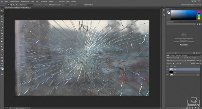 Имитация разбитого стекла-07