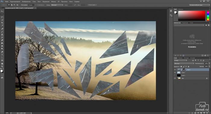 Имитация разбитого стекла-08