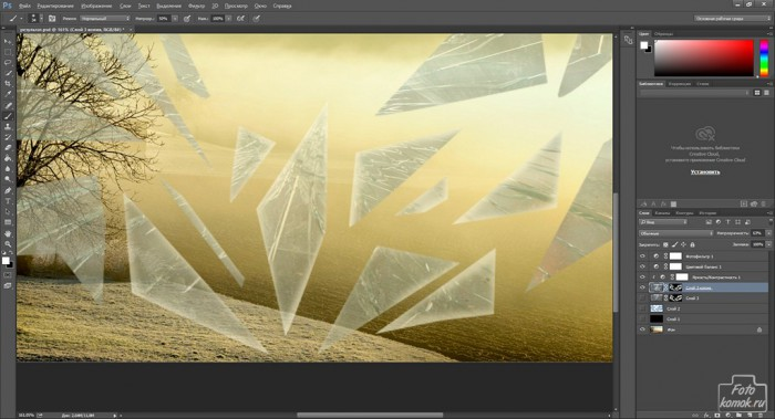 Имитация разбитого стекла-09