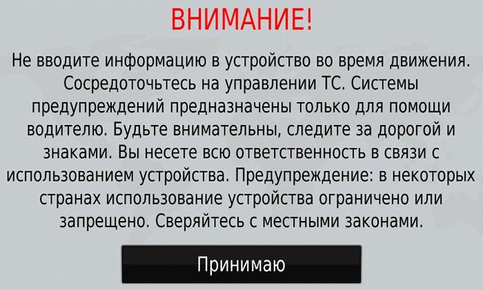 NuviCam LMT Rus - тест