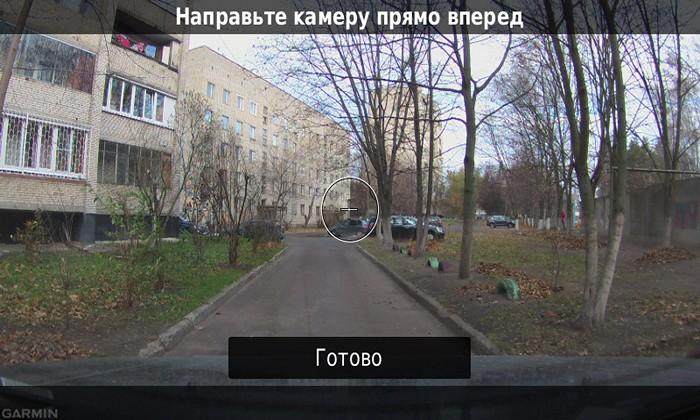 NuviCam LMT Rus - настройка