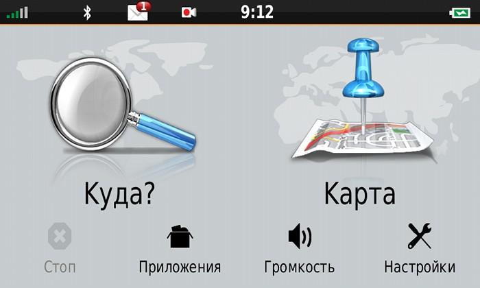 NuviCam LMT Rus - тест 1