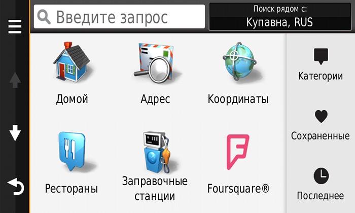 NuviCam LMT Rus - тест 2