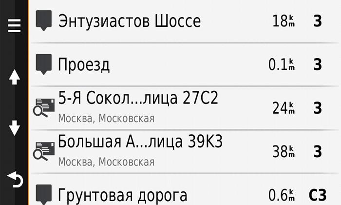 NuviCam LMT Rus - тест 7