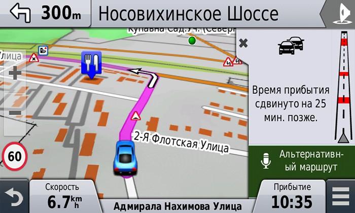 NuviCam LMT Rus - тест 4