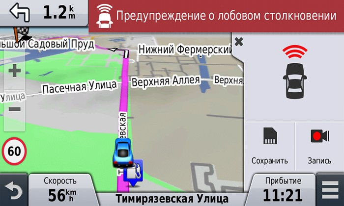 NuviCam LMT Rus - тест 9