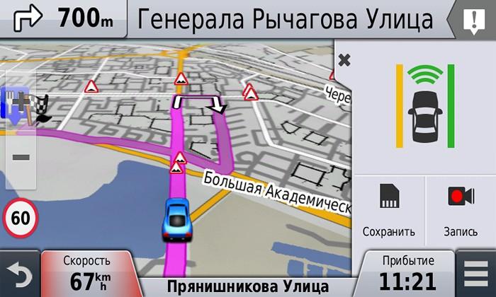 NuviCam LMT Rus - тест 10