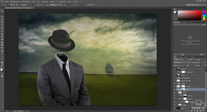 Человек-невидимка коллаж-17