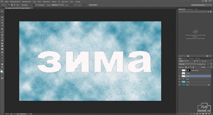 Буквы и фон из инея и снега-06