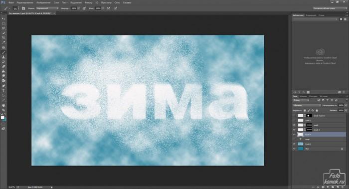 Буквы и фон из инея и снега-12